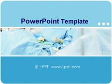 医院PPT模板下载