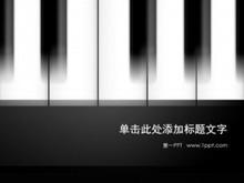 艺术钢琴PPT模板