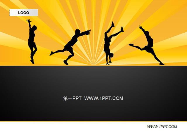 黑色背景體育運動ppt模板下載