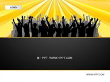 团队背景商务PPT中国嘻哈tt娱乐平台