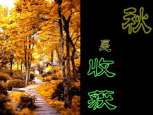 九华山旅游PPT模板