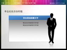 商务人士背景PPT文本框素材