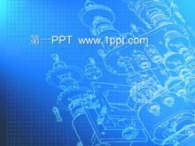 机械类PPT模板下载