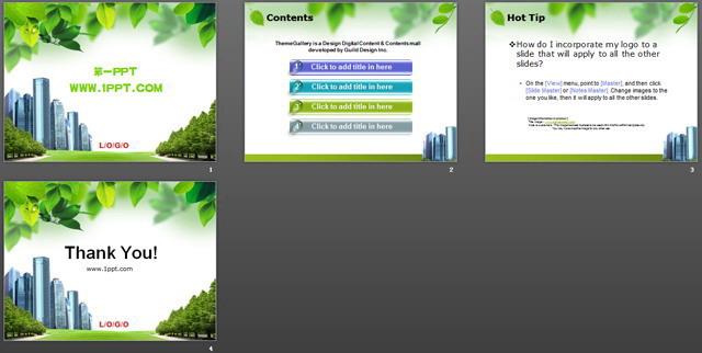 绿色植物ppt背景图片,树叶,清新树林,高楼,草地,城市建筑幻灯片模板