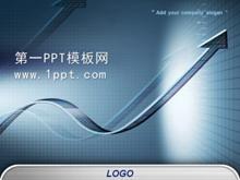 蓝色科技箭头PPT模板下载