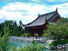中国古代建筑背景PPT模板下载
