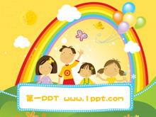 卡通风格的六一儿童节平安彩票官方开奖网