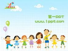 蓝色卡通儿童节PPT模板下载