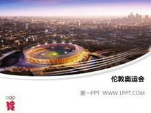2012伦敦奥运会主赛场PPT模板下载