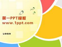 简洁水珠卡通风格PPT模板下载