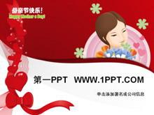 感恩母亲节PPT模板下载