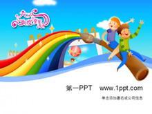 精美卡通六一儿童节PPT模板下载