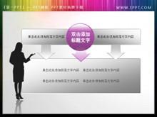 商务女性说明文本框PPT素材