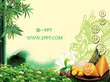 淡雅竹林端午节PPT模板