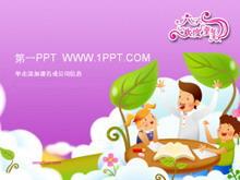 紫色六一儿童PPT模板下载