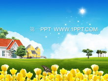 别墅背景建筑类PPT模板