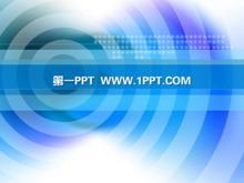 蓝色圆环背景科技PPT模板