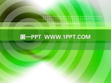 绿色圆环背景科技PPT模板