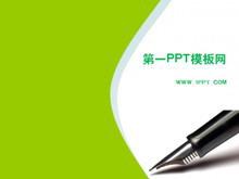 钢笔背景教育学习类PPT模板