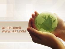 爱护环境保护地球PPT模板