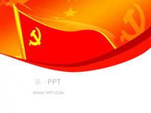 七一鲜艳党旗背景建党节PPT模板