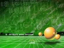 线路板背景个性科技PPT模板下载