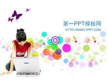 彩色�A�c教育PPT模板下�d