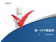 小人背景企业员工培训模板PPT下载