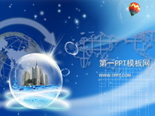 地球背景商务PPT模板下载