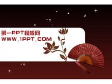 古典折扇背景中国风PPT模板下载
