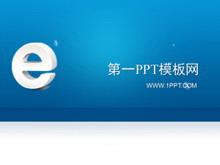 蓝色网络公司科技PPT中国嘻哈tt娱乐平台tt娱乐官网平台