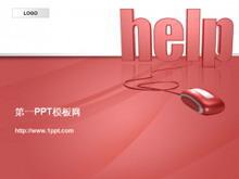 红色急救PPT模板下载