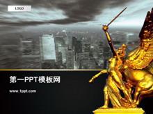 城市雕塑建筑PPT模板下载
