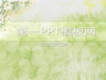 淡雅花丛背景PPT模板下载
