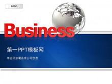 经典地球背景商务PPT中国嘻哈tt娱乐平台