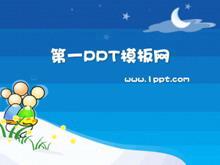 相爱的小老鼠动态PPT模板下载