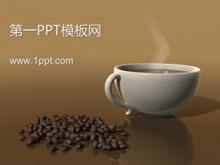 热咖啡背景餐饮类PPT模板下载