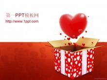 精美情人节PPT模板下载