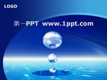 蓝色水滴背景商务PPT中国嘻哈tt娱乐平台