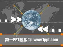 经典灰色地球背景PPT模板下载