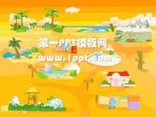 卡通背景幼儿园课件PPT模板下载