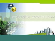 海边城市PPT中国嘻哈tt娱乐平台tt娱乐官网平台