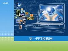 电子商务PPT模板下载