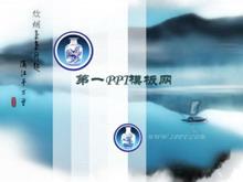 青花瓷背景中国风PPT模板下载