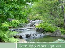 自然风景PPT模板下载