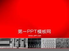 计算机键盘背景IT行业PPT模板下载