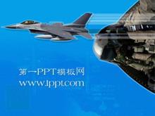 战斗机背景军事PPT模板下载