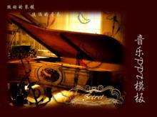 钢琴背景音乐PPT模板下载
