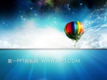 精美氢气球背景个人简历PPT模板下载