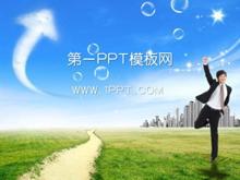 韩国风格的自我介绍PPT下载